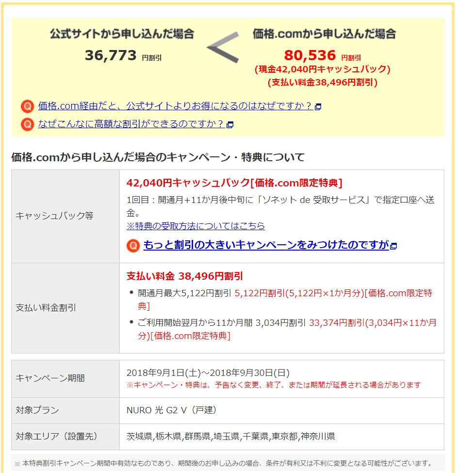 価格.com_image